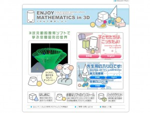 ENJOY MATHEMATICS in 3D
